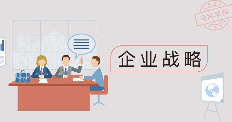 【第一期03】馮鑫:從失業青年到暴風音影創始人,一個銷售到CEO的蛻變史