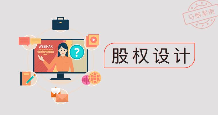小肥羊卢文兵:民营企业怎样破解融资困局