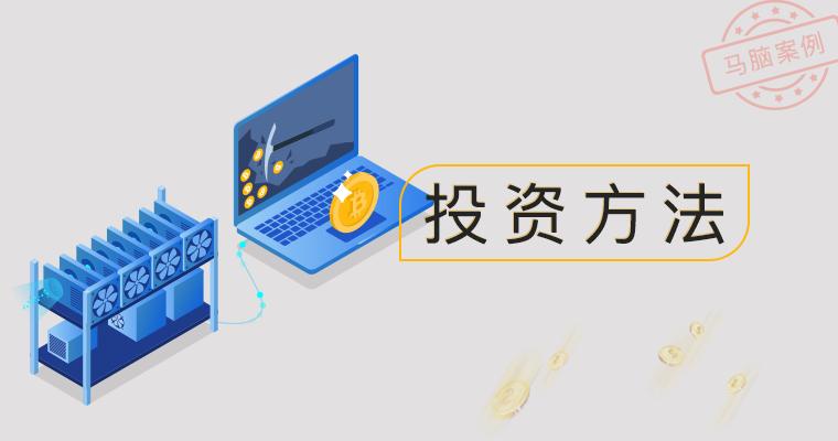 于志宏:投资人一定不投的企业