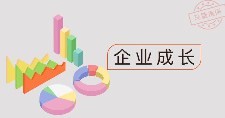 """【第一期05】王峰:摆脱雷军""""阴影"""",从乡村教师跻身上市公司CEO的成长之路"""